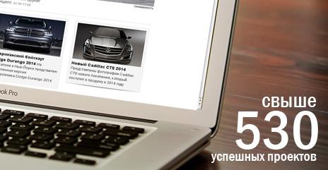 Заказать создание сайта в веб студии